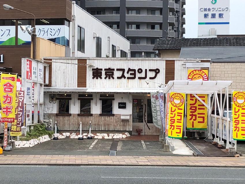 熊本 中古車 軽トラ